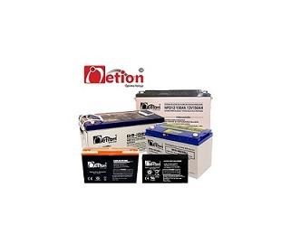 Baterías Selladas | Baterías Estacionarias | NETION | Newline S.A