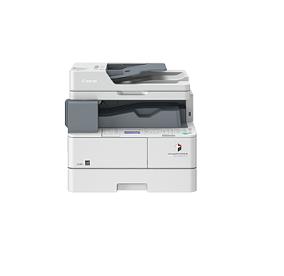 Venta de Impresoras Canon | Impresoras de Oficinas Pequeñas